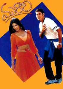 Murari Telugu Mp3 Songs Free  Download 2001