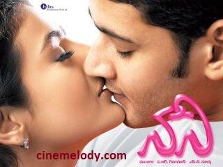 Naani Telugu Mp3 Songs Free  Download 2004