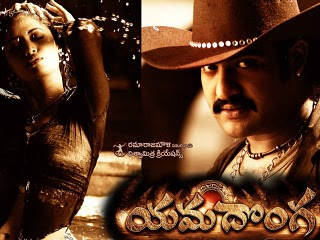 Yamadonga Telugu Mp3 Songs Free  Download 2007