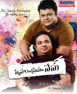Sneham + Prema = Nenu Telugu Mp3 Songs Free  Download -2010