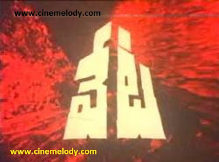 Veta Telugu Mp3 Songs Free  Download -1988