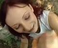Casal transando no meio do mato