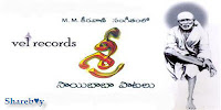 sri saibaba telugu mp3 songs by keeravani