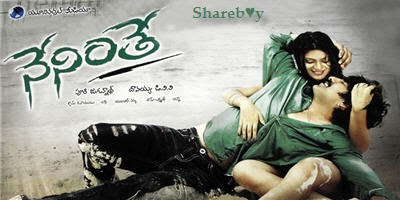 Free Neninthe (2008) mp3 Songs Download - Blogger