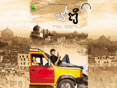 download telugu mp3 songs boni-sumanth-ramangogula producer