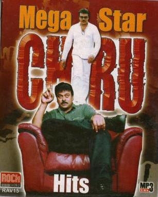 chiru mp3 songs download
