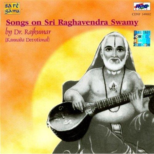 Songs On Sri Raghavendra Swamy by Dr. Rajkumar Devotional Album MP3 Songs