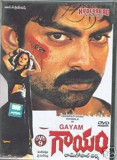 nandi award winning telugu songs collection gsv films