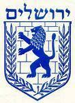 Jerusalem Stadtwappen