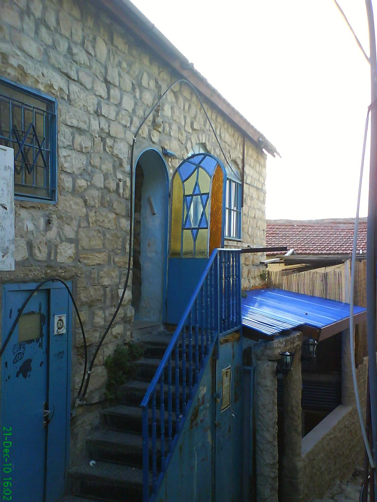 Visit Safed - The Old City Inn