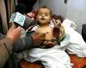 الحرب على غزة .. شخصيات وأقوال