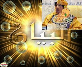 مِن المواطن البسيط بن عبد الرحمان إلى السلطة الفلسطينية المتصهينة !المعبرنة!