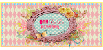 Check Out My Party Blog!