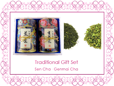 Valentines Day Tea Gifts include Japanese Green Tea such as Sencha, Genmaicha, and Hojicha