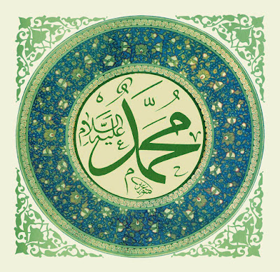 Al Hadith, As Sunnah Prophet Muhammad SAW