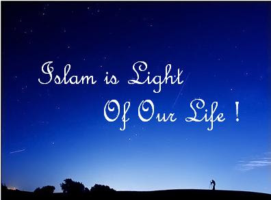 Islam, Iman, Ihsan