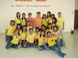 สมาชิก คบ.4 ภาษาอังกฤษพร้อมกับอาจารย์
