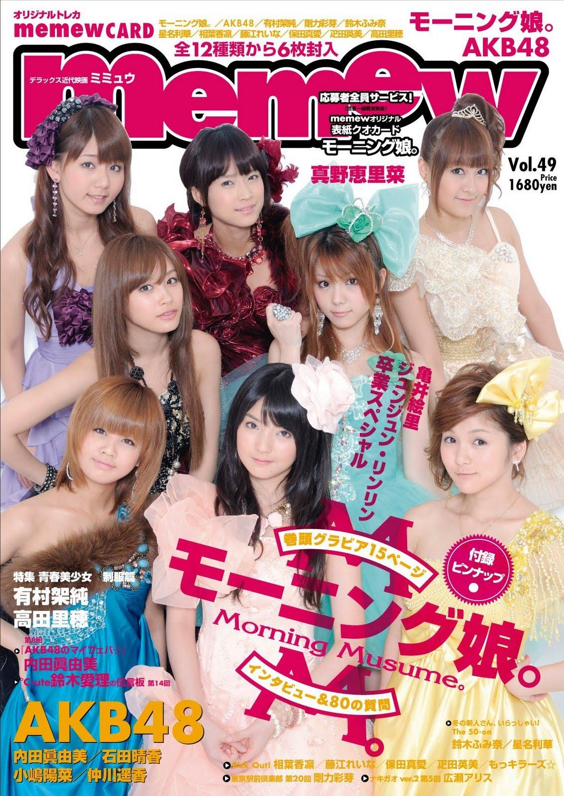 Fantasy!11