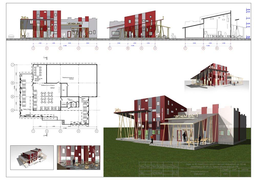 Кучерявый design проекты projects 2010 январь кафе д Мицари эскизный проект 2