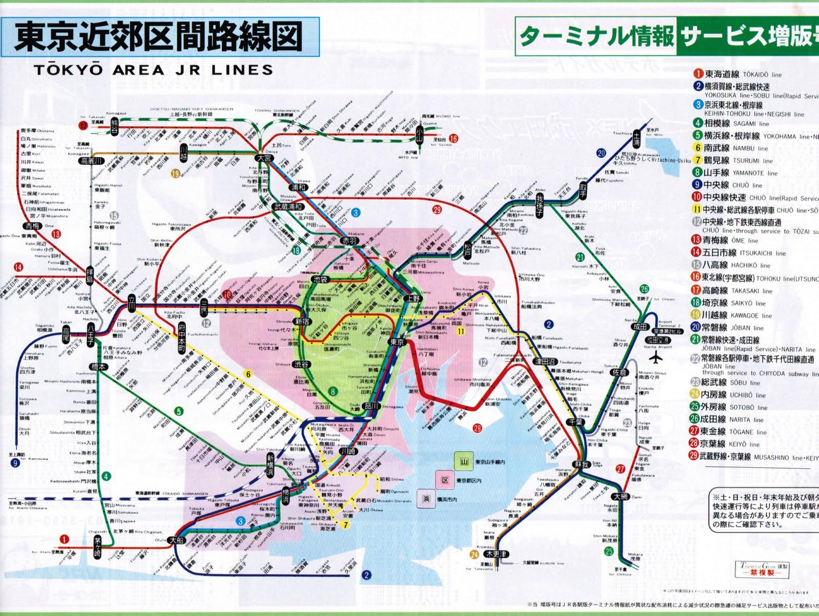 Traveling around Misawa Japan Tokyo Train and Subway Maps