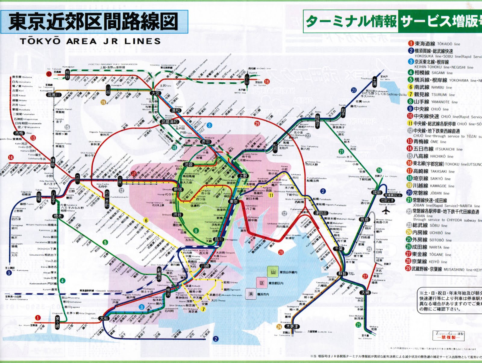 Traveling around misawa japan tokyo train and subway maps tokyo train and subway maps sciox Image collections