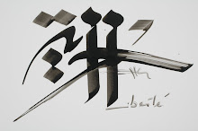 Liberté : calligraphie arabe