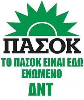 ΑΡΓΗΣΑ ΛΙΓΟ ΑΛΛΑ ΤΟ ΚΑΤΑΛΑΒΑ