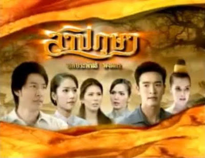 Asian movie fanatic