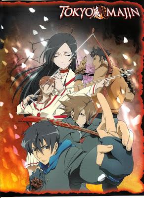 Tokyo Majin Gakuen Kenpuchou Season 1