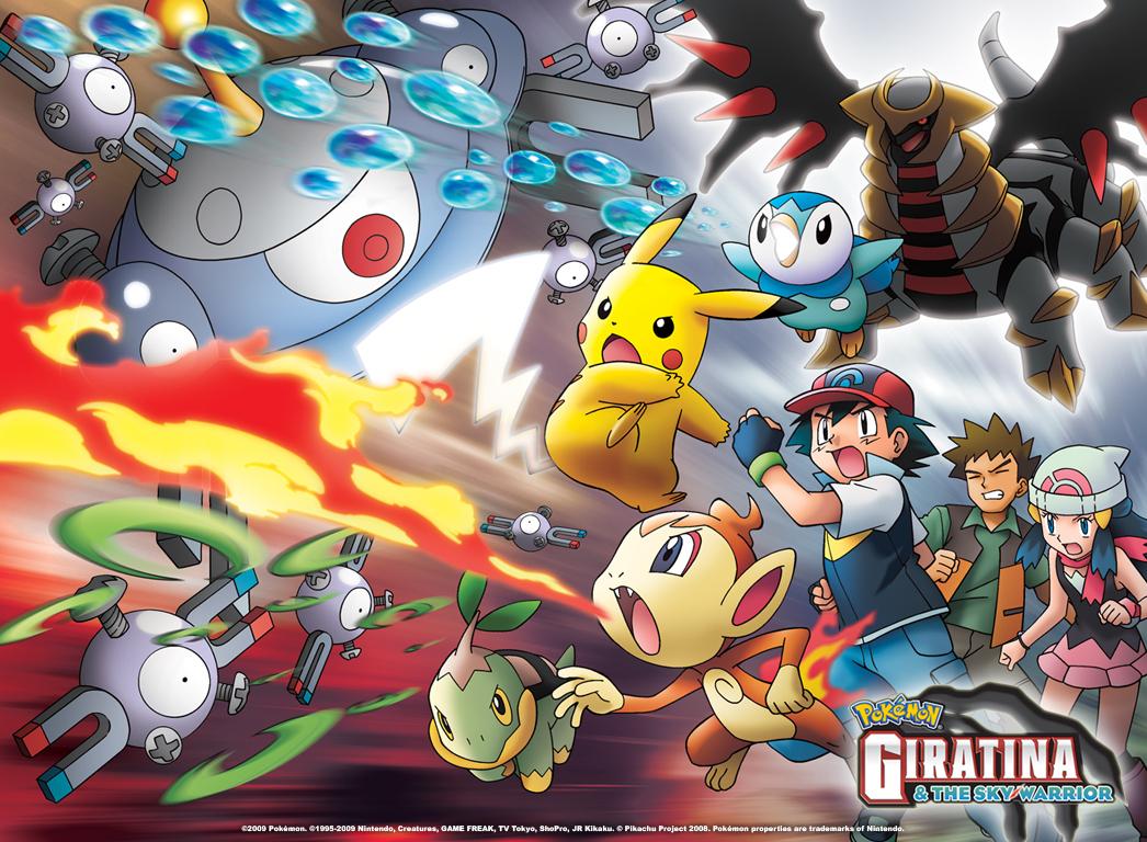 http://3.bp.blogspot.com/_kF3J2soAXgo/TS8laVqe-iI/AAAAAAAABZw/HoGBKU4iCP0/s1600/pokemon-giratina-wp-no-1-pokemon-5031170-1046-768-newanimationworld.blogspot.com.jpg