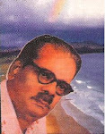 பாவேந்தர்