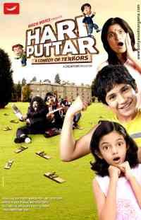 Hari Puttar Poster (2008)