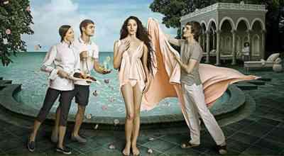 Advertisement (2008)