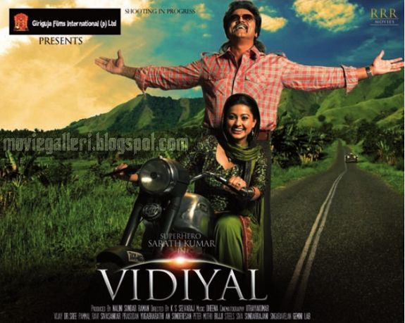 [Vidiyal-Movie-Posters-wallpapers-stills-01.jpg]