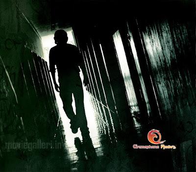 ramar tamil movie stills ramar movie pictures ramar
