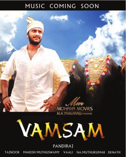 http://3.bp.blogspot.com/_kLvzpyZm7zM/TCqi-cS198I/AAAAAAAAQjU/ujFZTahMEuQ/s1600/Vamsam_tamil_movie_stills_pics_images_02.jpg