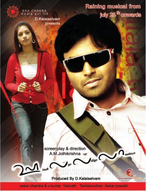 http://3.bp.blogspot.com/_kLvzpyZm7zM/TEzXftPyUHI/AAAAAAAATaY/B1gxjuIPyD0/s1600/ooh_lalala_tamil_movie_wallpapers5.jpg