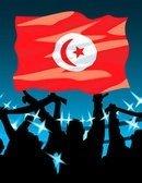 مع تونس ضد الحجاب