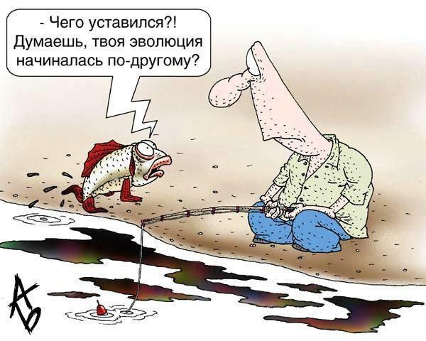смешные диалоги рыбаков