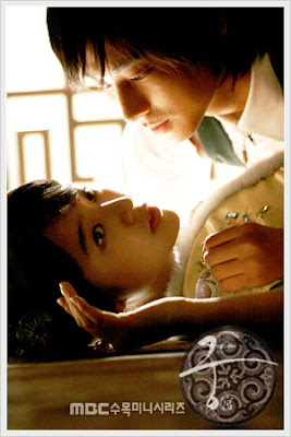 Asian Drama Resource: Goong aka Princess Hours