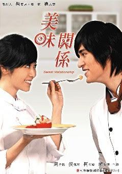 Sweet Relationship SR%2B21