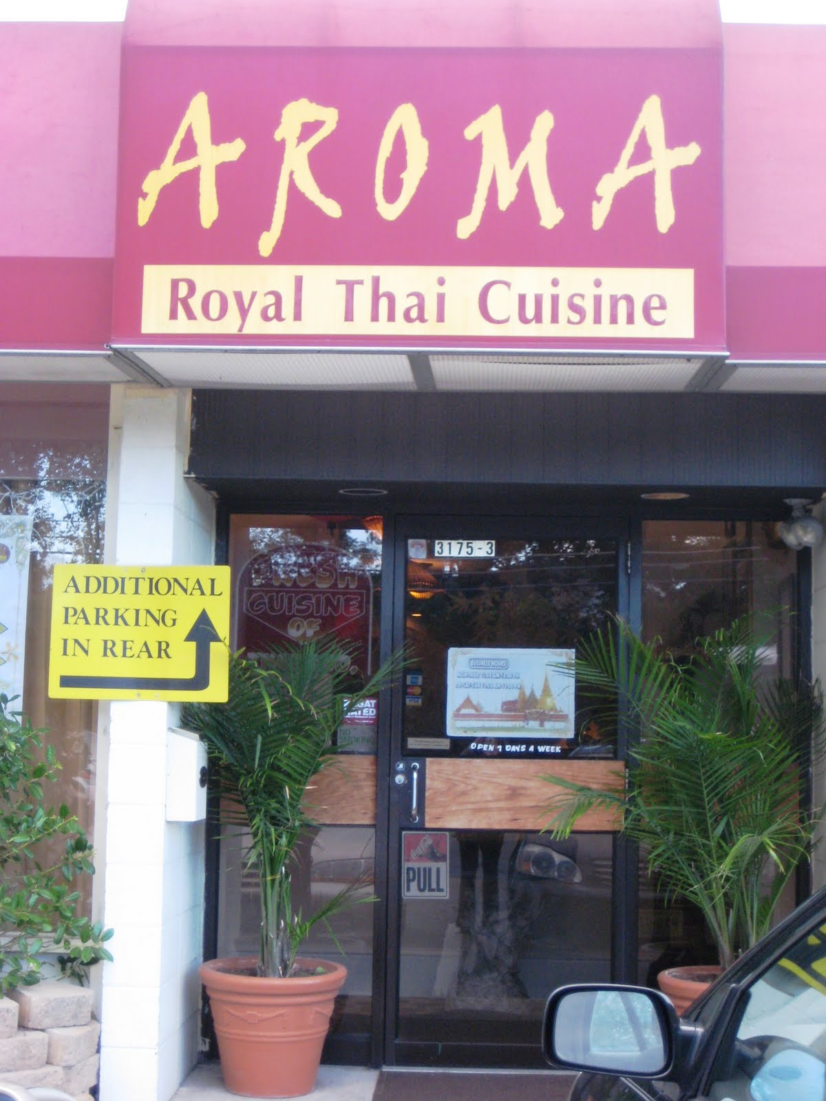 Aroma royal thai cuisine franklin park nj central nj for Aroma royal thai cuisine nj