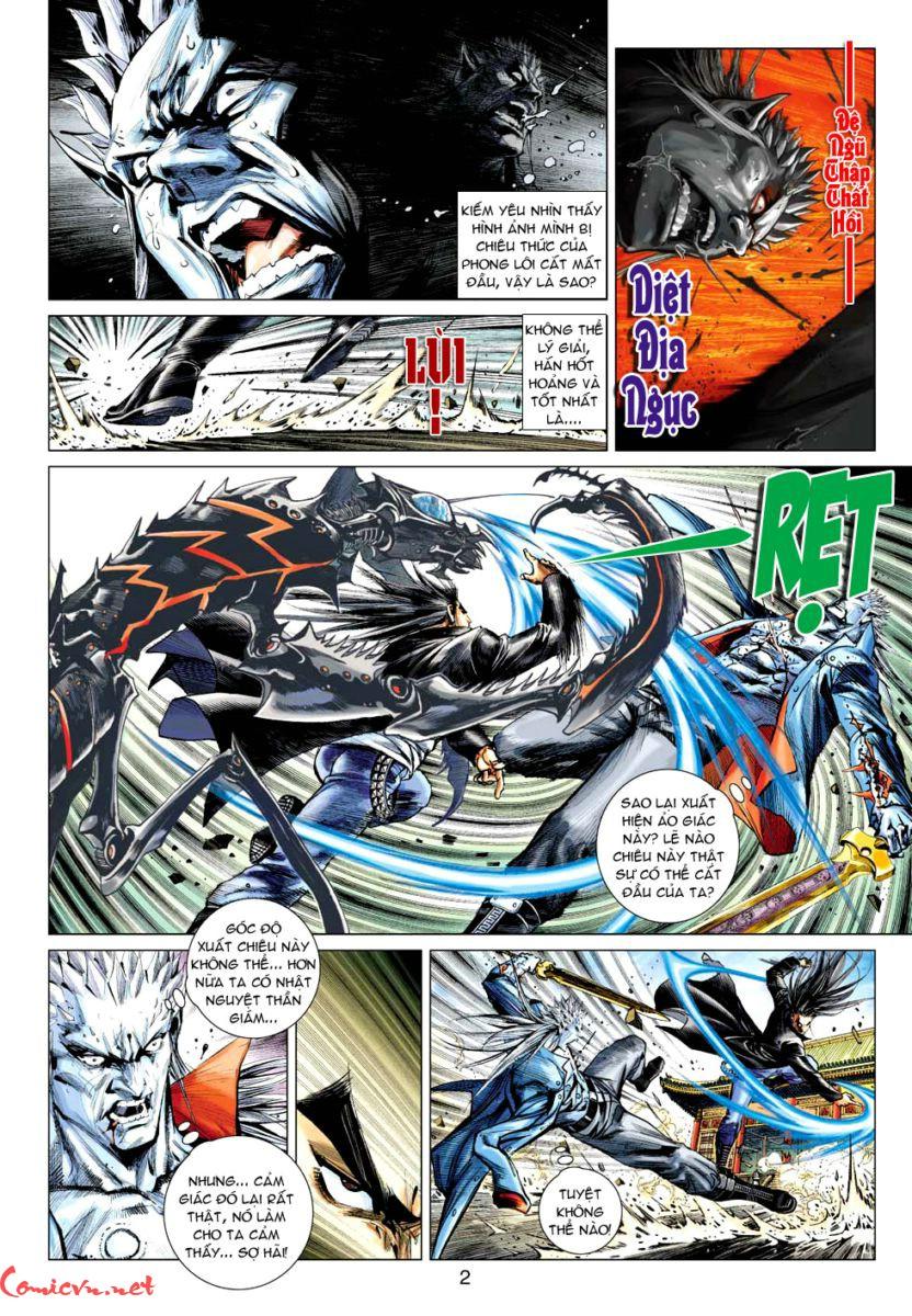 Vương Phong Lôi 1 chap 57 - Trang 2