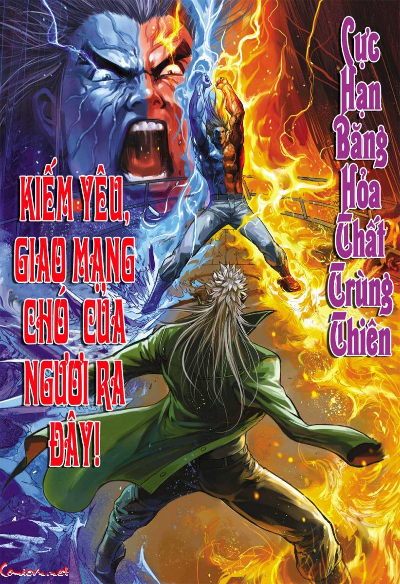 Vương Phong Lôi 1 chap 59 - Trang 32