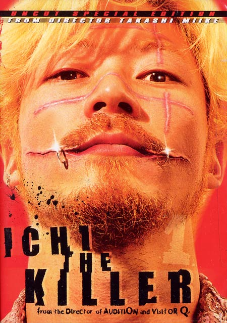 Ichi the Killer: I Think Oozing Semen Plants Are Worse Than Bloods and ...