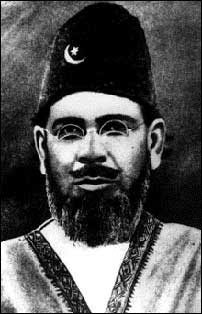 Notes Collection: Maulana Muhammad Ali Jouhar [1878-1931]