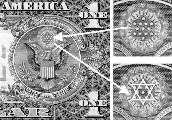 american 1 dollar bill illuminati. hexagram is known as one