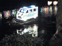 Ambulance with it's lights on