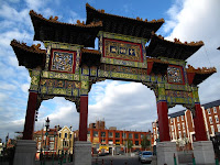 Chinese Ceremonial Arch - largest outside mainland China when buily in 2000