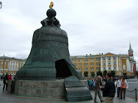 The 'Bell'